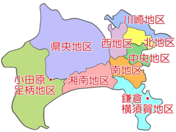 地区検索 |神奈川の私立中学校・...